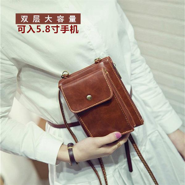 手機包女士小方包復古小包包斜挎包迷你零錢包手機袋錢包
