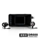 復國者 DR600 HD 雙鏡頭 防水防...