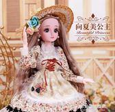 芭比娃娃-60厘米芭比日記洋娃娃套裝公主兒童仿真SD女孩玩具衣服超大號單個 多麗絲