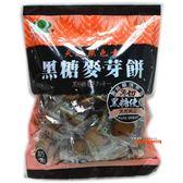 【吉嘉食品】昇田黑糖麥芽餅/麥芽糖(台灣製~使用角切黑糖) 500公克原廠包[#1]{00716}