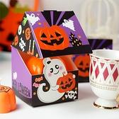 【BlueCat】萬聖 幽靈抱南瓜 方形包裝盒(1入) 萬聖節