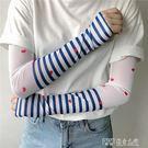 夏季網紅冰袖防曬女手袖護臂手臂袖套手臂袖冰絲手套開車神器可愛 探索先鋒