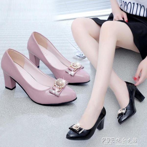 低跟鞋 百搭四季粗跟圓頭單鞋休閒淺口套腳時尚蝴蝶結女士中跟高跟鞋3/12