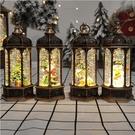 聖誕禮物 圣誕節歐式復古水景風燈led許愿燈手提小夜燈水晶亮片燈圣誕禮物【快速出貨八折搶購】