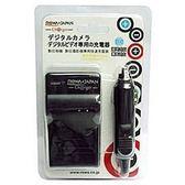 ROWA 快速充電器車充 【RX1】 TR350 EX1 EX2 EM5 EP-5 EP5 RX100 新風尚潮流