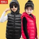 南極人新款兒童輕薄羽絨服馬甲男童女童大童裝秋冬季寶寶內膽上衣 小山好物