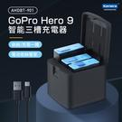 Kamera智能三槽充電器FOR Gopro AHDBT-901