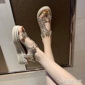 涼鞋女新款女鞋鬆糕厚底羅馬鞋網紅ins潮仙女風厚底楔形水鉆鞋子 安妮塔小鋪