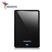 【綠蔭-免運】ADATA威剛 HV620S 1TB(黑) 2.5吋行動硬碟