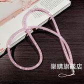 店慶優惠兩天-手機吊飾手機掛繩女款掛脖繩韓國個性創意潮女手機殼通用水?珠子長掛飾鍊