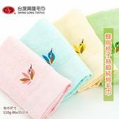蜂鳥格子絲緞條毛巾(單條) 【台灣興隆毛巾專賣*歐米亞小舖】100%純棉