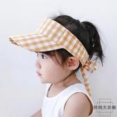 兒童空頂帽女童日系小清新格子防曬遮陽帽子【時尚大衣櫥】