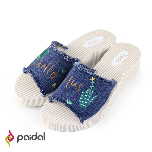 Paidal 哈囉仙人掌牛仔抽鬚一片式厚底涼拖鞋-牛仔深藍