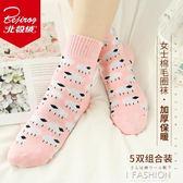 長統襪 襪子女士中筒襪加絨加厚保暖毛圈襪韓版棉襪韓國毛巾襪 Ifashion