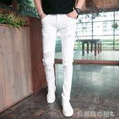 牛仔褲白色牛仔褲男修身夏季男士韓版潮流乞丐褲男破洞 貝芙莉