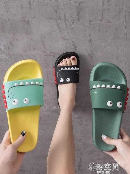 拖鞋家用涼拖鞋女夏室內男士情侶家居少女心INS浴室可愛兒童外穿 韓語空間