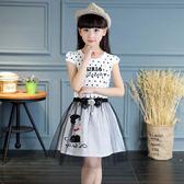 童裝女童夏裝連身裙2018新款兒童洋氣裙子韓版中大童公主裙夏季潮 至簡元素