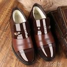 男士皮鞋 商務休閑中老爸爸皮鞋棕色男士英倫風西裝皮鞋漆皮男鞋 快速出貨