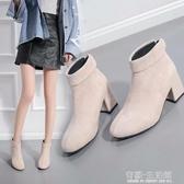 秋冬季新款薄款單靴粗跟絨面短靴時尚百搭英倫馬丁靴切爾西裸靴潮 雙十二全館免運