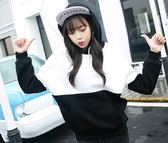 EASON SHOP(GU4176)黑白撞色連帽圓領長袖T恤大學T女上衣服秋冬裝韓寬鬆chic風刷毛加絨內搭衫帽T大碼