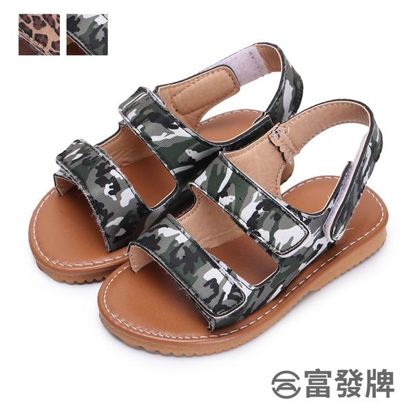 【富發牌】帥氣豹紋迷彩兒童涼鞋-豹紋/迷彩  33ML81