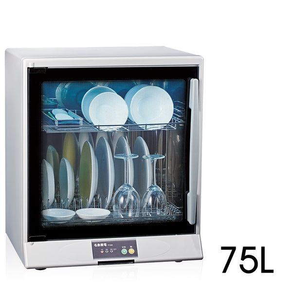 名象 紫外線殺菌 雙層 烘碗機  15人份 TT-908 TT908