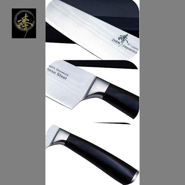 料理刀具 大馬士革鋼系列-240mm麵包刀 〔 臻〕高級廚具-DLC828-5B