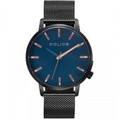 【台南 時代鐘錶 POLICE】義式潮流 MARMOL極簡大三針時尚腕錶 15923JSU-03MM 米蘭帶 藍 42mm
