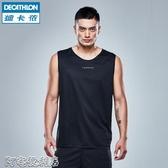 籃球服 無袖運動背心男士寬鬆速幹訓練比賽球衣    交換禮物
