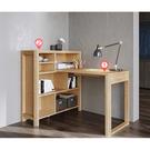 林氏木業北歐簡約書桌 1.2M HS1V (附矮書櫃)-原木色