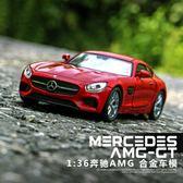 汽車模型 玩具車 威利1:36奔馳SLS跑車AMG汽車模型仿真合金車模擺件兒童玩具小車 雙11購物節