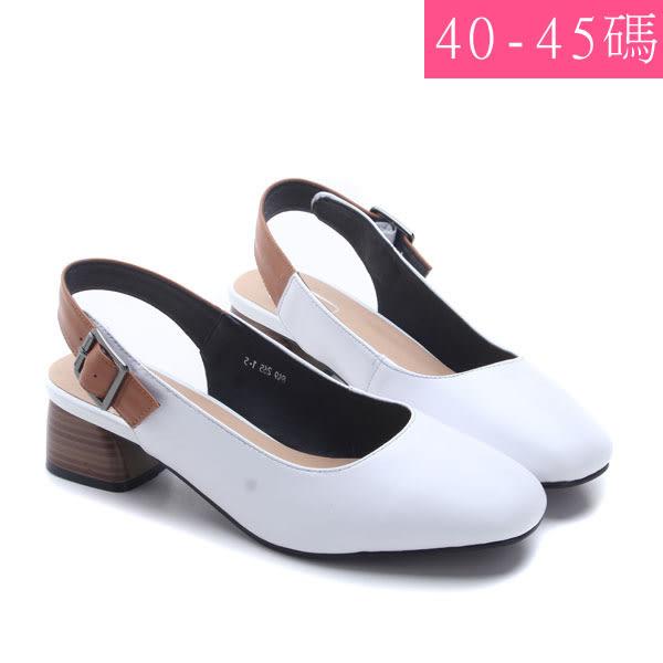 中大尺碼女鞋 真皮簡約鞋盤帶方釦粗跟涼鞋/跟鞋 40-45碼 172巷鞋舖【NTL60122】