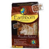【寵物王國】原野優越-農場低敏無穀犬28磅