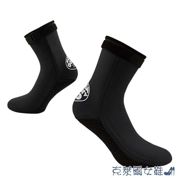 潛水襪 浮潛襪防滑防寒保暖潛水襪套防珊瑚沙灘游泳高幫2MM厚潛水鞋 快速出貨