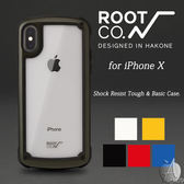 【A shop】ROOT CO. iPhone Xs Max XR Xs 透明版耐衝擊保護殼