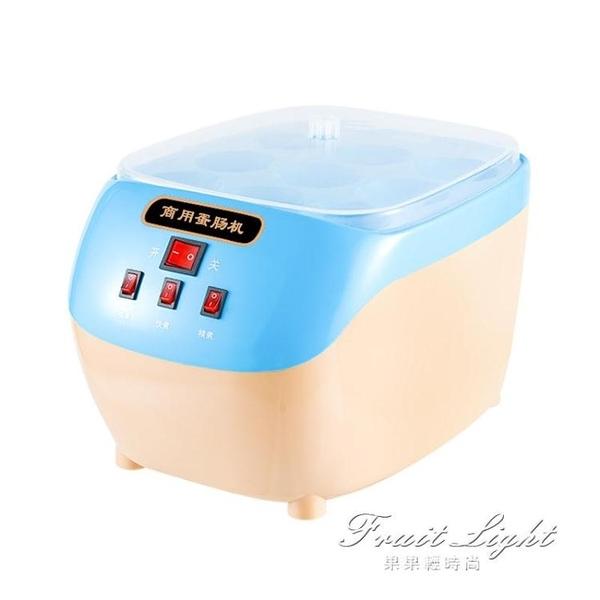 蛋包腸機商用小吃設備電熱蛋腸機全自動蛋捲機蛋爆腸機家用雞蛋杯 果果輕時尚