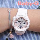 Baby-G 兩地時間 43mm BGA-230SC-4B 防水 女錶 旅行 卡西歐 BGA-230SC-4BDR 現貨!!