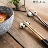 創意陶瓷筷子架筷子托