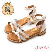 amaiMIT台灣製造。繫帶交錯編織涼鞋 白