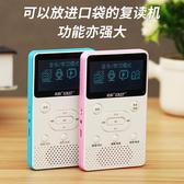 先科T60英语复读机随身听学习机智能断句便携式录音机mp3播放机磁带机CD可充电学生特价