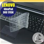 【Ezstick】Lenovo IdeaPad 300 17 ISK 系列 專用奈米銀抗菌TPU鍵盤保護膜