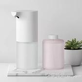 自動洗手機套裝感應皂液器 泡沫智慧寶寶愛洗手兒童 【新年優惠】