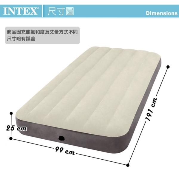 【INTEX】新型氣柱-單人加大植絨充氣床墊 (寬99cm) 15010171(64101)
