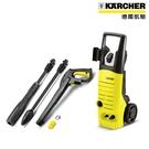 【歐風家電館】德國 凱馳 Karcher 高壓清洗機 K3.450 / K3450