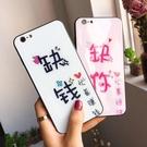 少女心oppo手機殼玻璃r15夢境版A59潮牌r11s創意字情侶殼全包保護套 超值價
