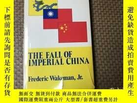 二手書博民逛書店(私藏)The罕見Fall of Imperial China ,精裝本Y9461 Frederic Wake