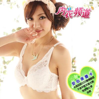 內衣頻道♥7302 台灣製 絲棉薄杯胸罩 輕柔舒適 熱銷款 水滴型內衣- B罩杯