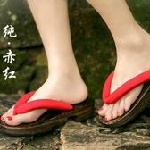 木屐鞋 全國新款女士茶燒平跟人字拖日式拖鞋涼鞋日常COS加寬版 - 雙十一熱銷