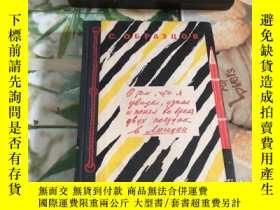 二手書博民逛書店о罕見том что я увидел , узнал и по