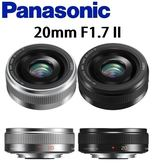 [EYE DC] Panasonic H-H020A LUMIX G 20mm F1.7 II ASPH 公司貨 (12/24期0利率)